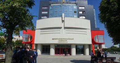 14 декабря — «День открытых дверей» в «Белорусско-Российском университете»